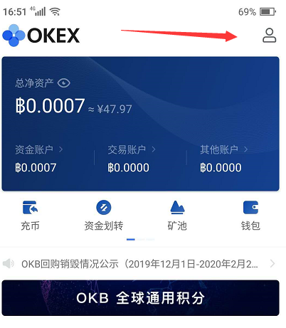 OKEX:稳赚20元,邀请上下级都可以获得(活动结束) - 第2张  | 网络执念日记